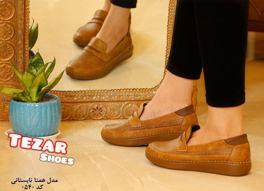 کفش مجلسی زنانه ارزان قیمت_تزارمارکت