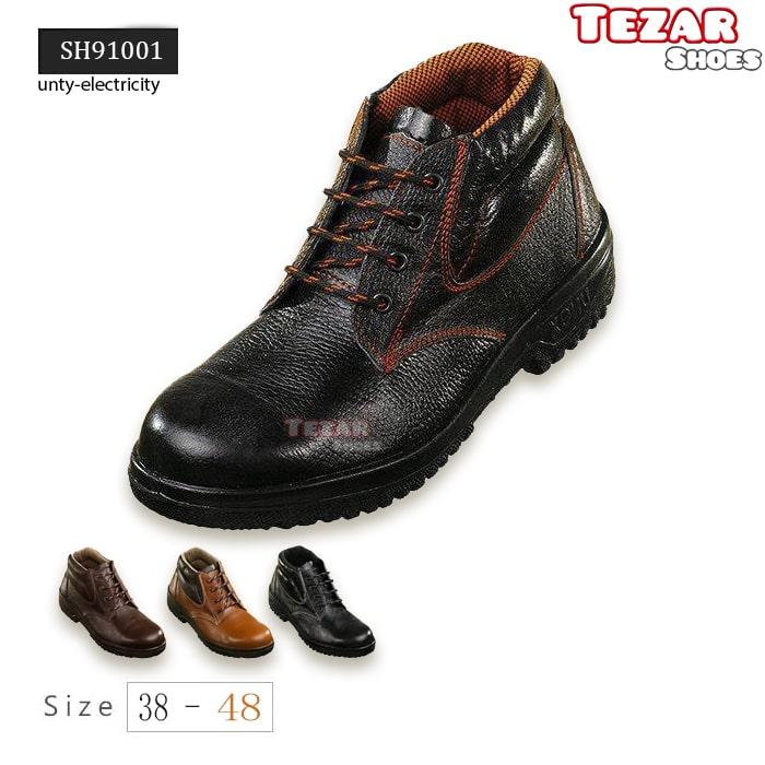 کفش کار عایق برق