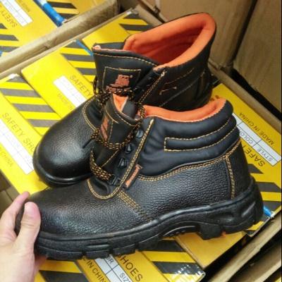 خرید و فروش عمده کفش کار با دوام